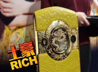 19999元故宫贺岁版手机曝光,满满皇家帝王范