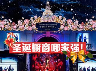 橘子调查局 | 大北京圣诞橱窗哪家强?橘子君拍完只怕钱包不保!
