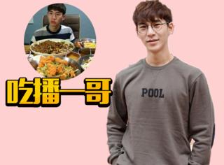 16.4斤海鲜、20碗炸酱面,韩国的奔驰小哥秒杀日本大胃王!