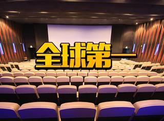 中国电影银幕数超美国排名全球第一!但是我一点都不骄傲