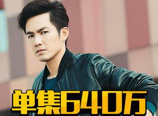 芒果台天价购两部热门电视剧,《凉生》可能每集就卖640万!