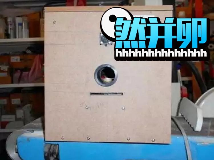 高科技捉鬼,泰国驱鬼箱仅卖1500美元