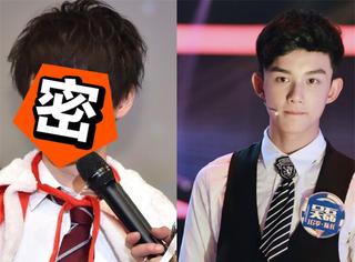 what?日本最帅男高中生竟然撞脸吴磊?