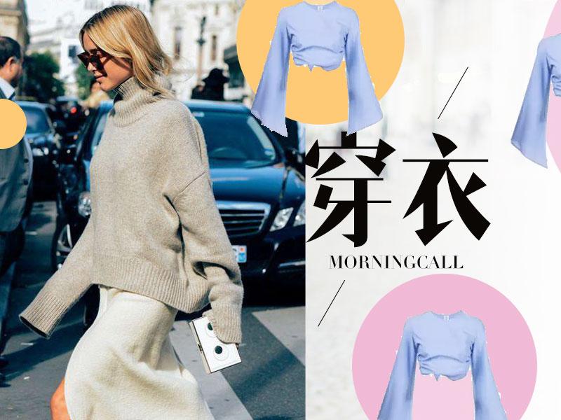 【穿衣MorningCall】原来现在袖子够长、袖口够大,才是真时髦!