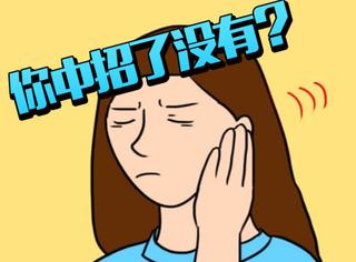 5个容易忽略的耳朵小细节,却是导致你年轻失聪的危险信号!