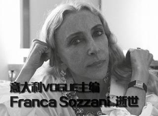 心痛!意大利Vogue主编Franca Sozzani逝世,享年66岁。