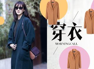 【穿衣MorningCall】过膝超长外套穿得好,保暖又时髦!