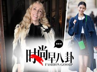 【时尚早八卦】《Vogue》意大利版主编Franca Sozzani去世!奚梦瑶获得年度最佳街拍模特!