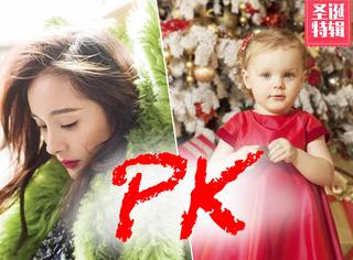 王室成员红PK权志龙、杨幂的流行绿,两种圣诞色到底谁会赢?