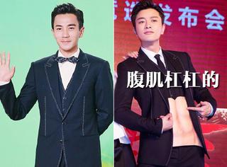 """贾乃亮不仅和刘恺威撞衫,而且穿着西装照样还能秀""""腹肌"""""""