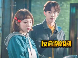 演了十集才有告白和初kiss,《举重妖精》真是史上最不按套路出牌的韩剧!