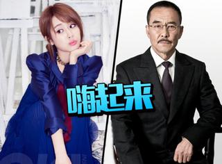 杨紫和王庆祥在微博上斗图,竟然连张一山表情包都甩出来了