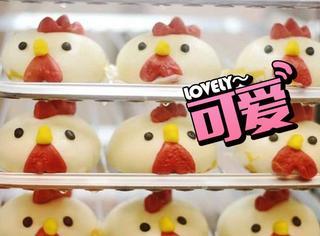 为了迎接鸡年,日本便利店要开始卖鸡包子了