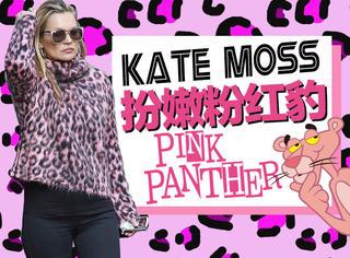 老牌超模Kate Moss就是有实力,能把显老豹纹穿得嫩10岁!
