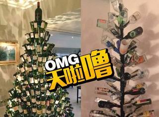有一种圣诞叫别人家的,理想和现实就是这么残忍