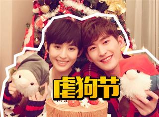 张翰娜扎两周年、唐嫣晒罗晋礼物,圣诞节咋成了虐狗节?