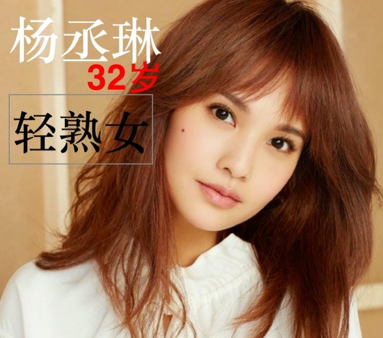 32岁的杨丞琳似乎来到最美的时候:少女的容颜,轻熟女的气质~