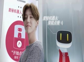 上海的机器人点餐概念店后,肯德基来北京开了家刷脸点餐概念店