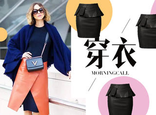 【穿衣MorningCall】嫌皮裤臃肿?不妨来条显瘦又美腻的皮裙吧!