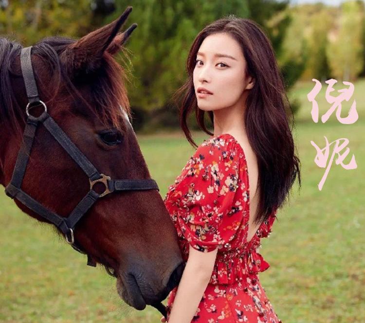 【时装片】倪妮这个田园中元气十足的少女,登红秀新年首封!