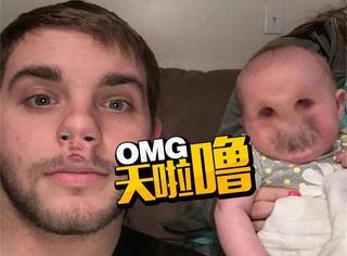 孩子和爸爸换脸后,感觉有点惊悚