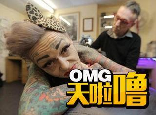 离婚后她迷上纹身,现在没人敢靠近