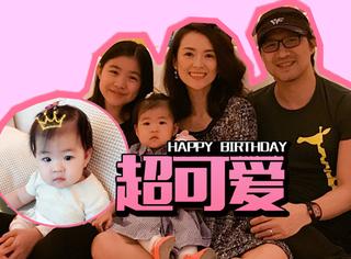 """章子怡一家为女儿庆祝一周岁生日,没想到这位网友""""火了"""""""