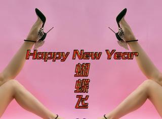 听说这是一双能让双脚变美的鞋子,新年化茧成蝶就靠它了!