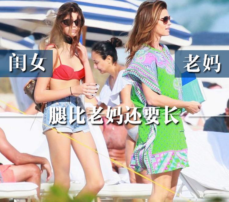 超模辛迪·克劳馥和女儿海边被拍,闺女才15岁腿都已经比老妈还长了!