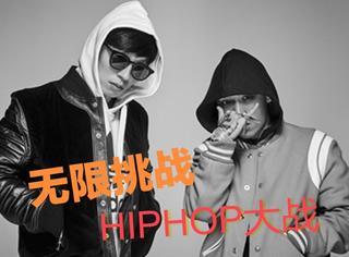"""《无限挑战》的预告照太酷了!这是要让刘在石用Rap""""讲""""历史吧!"""
