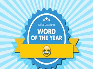 用英文单字回顾2016!10个牛津辞典年度风云词汇