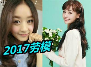 赵丽颖、郑爽要霸屏2017,《夏至未至》《楚乔传》你期待哪部?