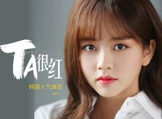 """她是99年出生的童星,凭借美貌与演技,成为韩国新一代""""国民妹妹""""!"""