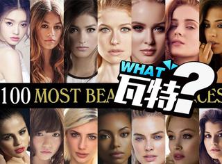知名度小、偏爱韩星,全球最美面孔100人榜单据说是个野榜?