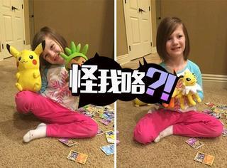 6岁小女孩偷偷网购了2000块的玩具,这过程可以拍侦探剧了