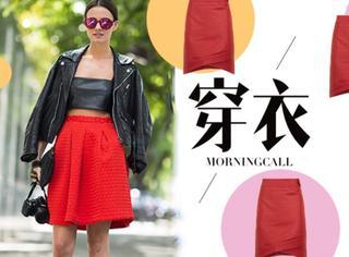 【穿衣MorningCall】新年就要开门红!让这些红色开运单品伴你走向2017!
