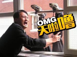 没想到你们是这样的韩国学生,玩起恶搞来把老师都吓怕