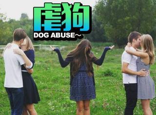 """美国各州奇葩の""""恋爱法则""""!为了保护单身狗他们也是很拼了!"""