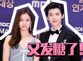 MBC演技大赏《W两个世界》成最大赢家,李钟硕韩孝周又虐狗了!