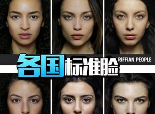 42个种族42种标准脸,美女并非只有一种