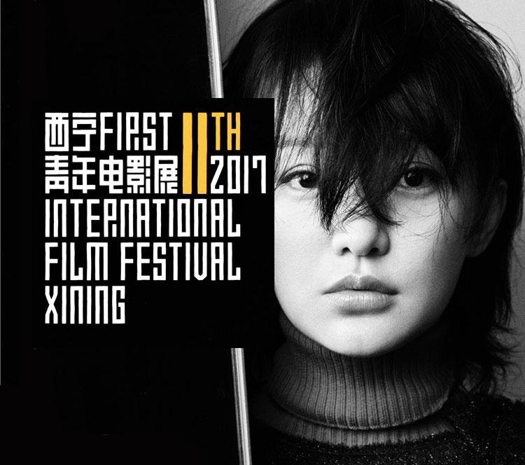 这个被姜文、王家卫力挺的电影节,今年找来了周迅做大使!