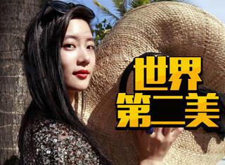 原来《情圣》韩国女神曾获封世界第二美!还陷过短信骚扰门
