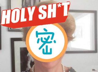 "【Holy Shit】她雌雄同体55年,终于拿到""第三性别""出生证明!"