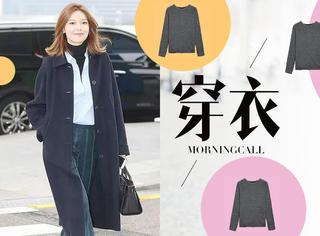 【穿衣MorningCall】冬天层次穿搭大法之——把衬衫穿在毛衣外头!