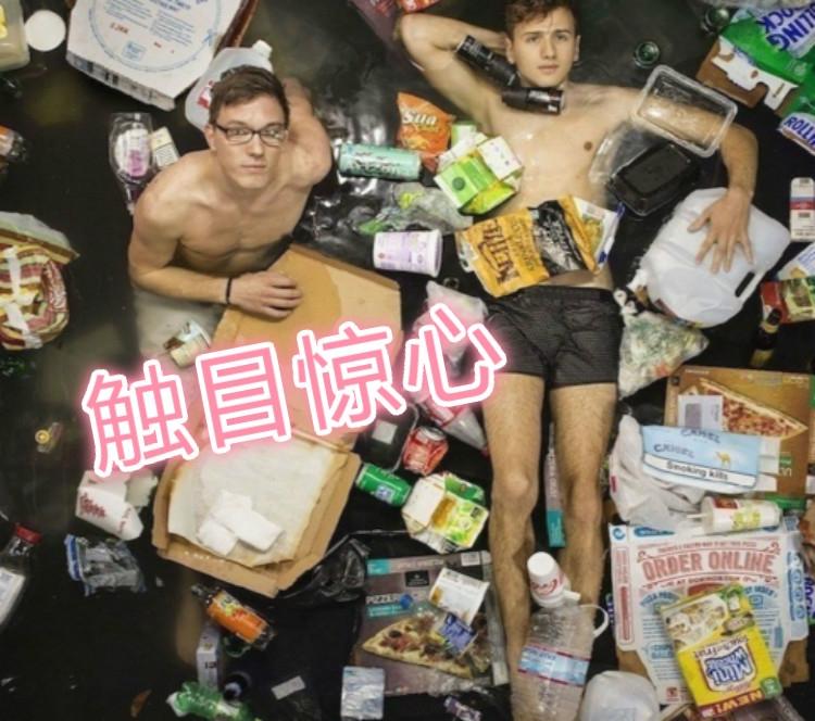 你敢和自己一周所产生的垃圾合影吗?