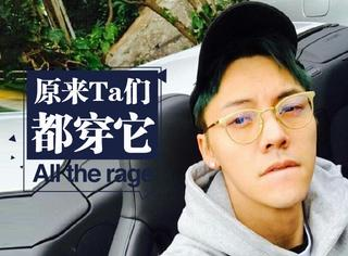 【明星同款】只穿潮牌的陈伟霆这次就穿了件高街卫衣,可是压在帽子下的草木绿头发却亮了!