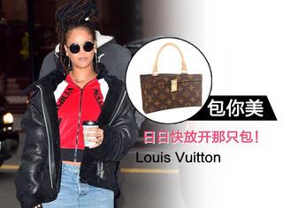【包你美】Rihanna一个包用三年?!天后节俭起来连自己都害怕吧!
