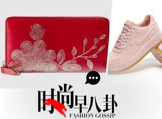 【时尚早八卦】Gucci鸡年限量钱包,好看哪!一大波粉色球鞋强势种草!