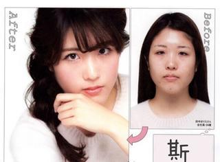 这真是同一个人?岛国化妆术才是亚洲第一邪术好伐?