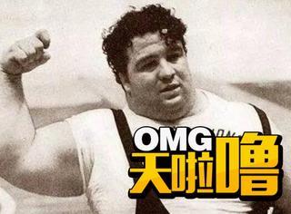 人类史上最强的男人,他有8个世界纪录,并且还是个胖子